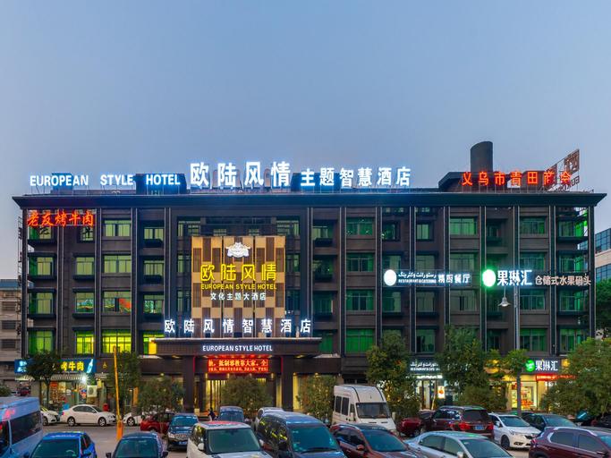 Yiwu European Style Hotel, Jinhua