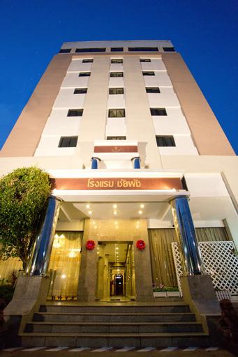 Chaipat Hotel, Muang Khon Kaen
