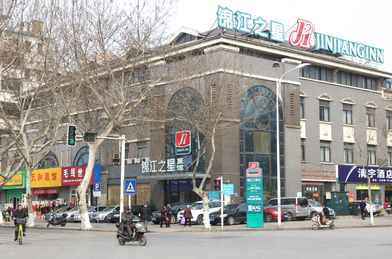 Jinjiang Inn Zhenjiang Mount Huangshan Road, Zhenjiang