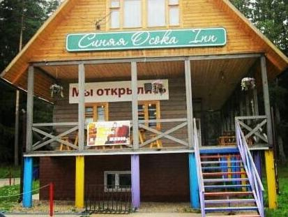 Sinyaya Osoka Inn, Teykovskiy rayon