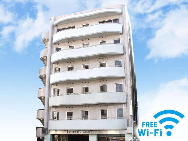 Hotel Livemax Tokyo Kiba, Kōtō