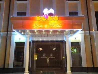 SPA-Hotel Dodo, Zhytomyrs'ka