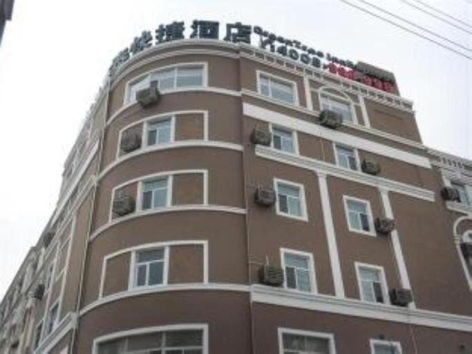 Greentree Inn Weihai Processing Zone Express Hotel, Weihai