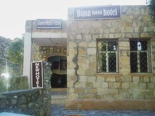 Dana Moon Hotel, Shoabak