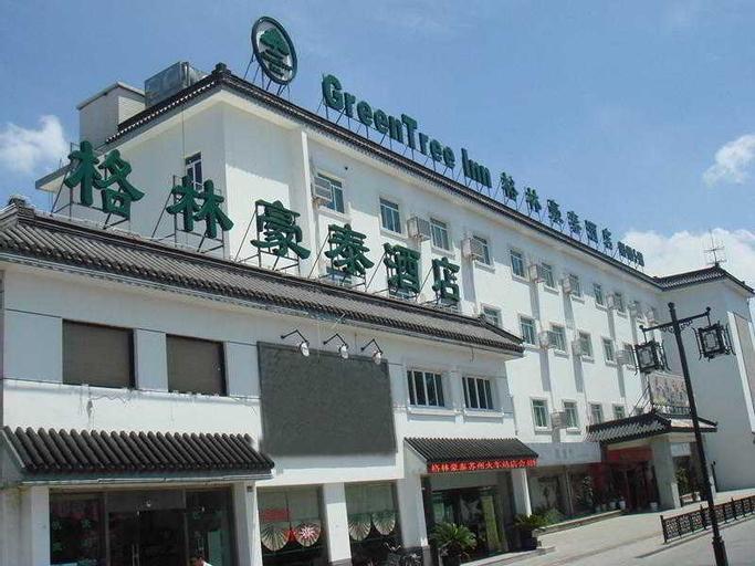 GreenTree Inn Suzhou Railway Station Business, Suzhou