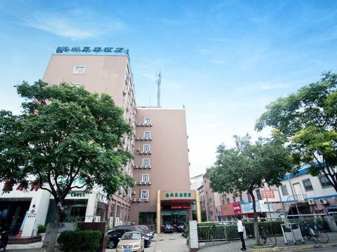 Greentree Inn Nanjing Caochangmen Nanyihou Stress Hotel, Nanjing