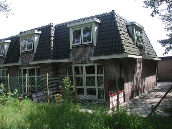 Hotel Studio Bosch Duin Strand, Den Helder