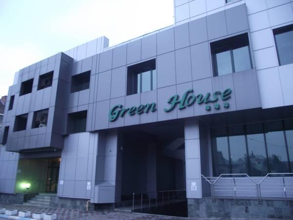 Green House, Craiova