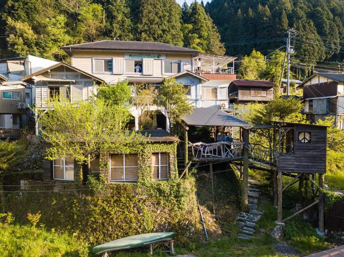 Guesthouse Momonga Village - Hostel, Miyoshi