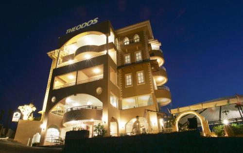 Theodos Lodge Hotel By Hansa, Batroun
