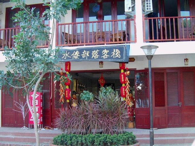 Xishuangbanna Shuidai Inn, Xishuangbanna Dai
