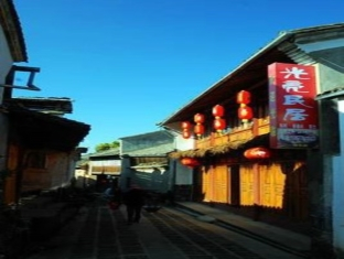 Guangliang Inn, Baoshan