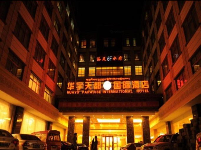 Tibet Huayu Paradise International Hotel, Lhasa