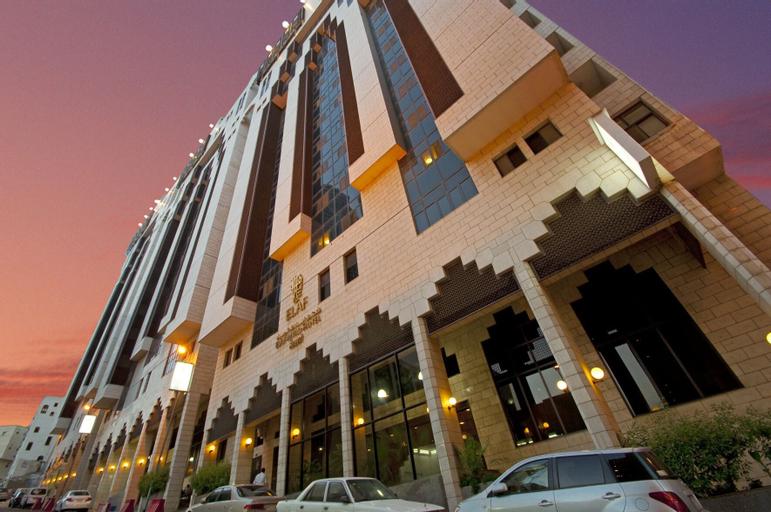 Elaf Ajyad Hotel,