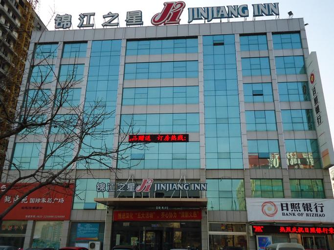 Jinjiang Inn Rizhao No. 5 Haibin Road, Rizhao