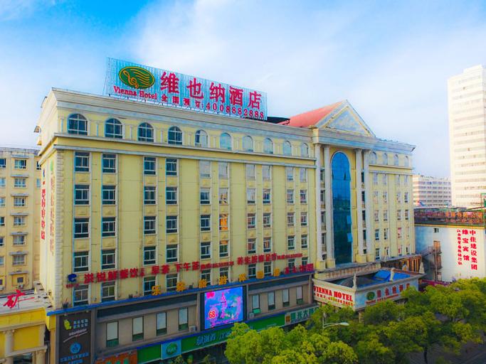 Vienna Hotel Nanchang, Nanchang