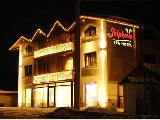 Shipkovo Spa Hotel, Troyan