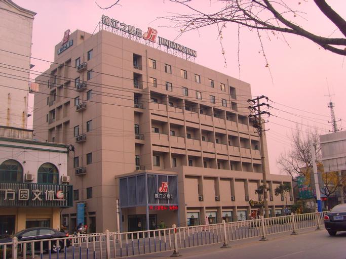 Jinjiang Inn Central Wuhu Wuyi Square, Wuhu