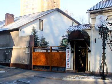 Dvoryanskiy Hotel, Dnipropetrovs'ka