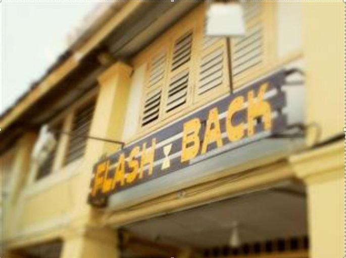 Flash Back Homestay, Pulau Penang