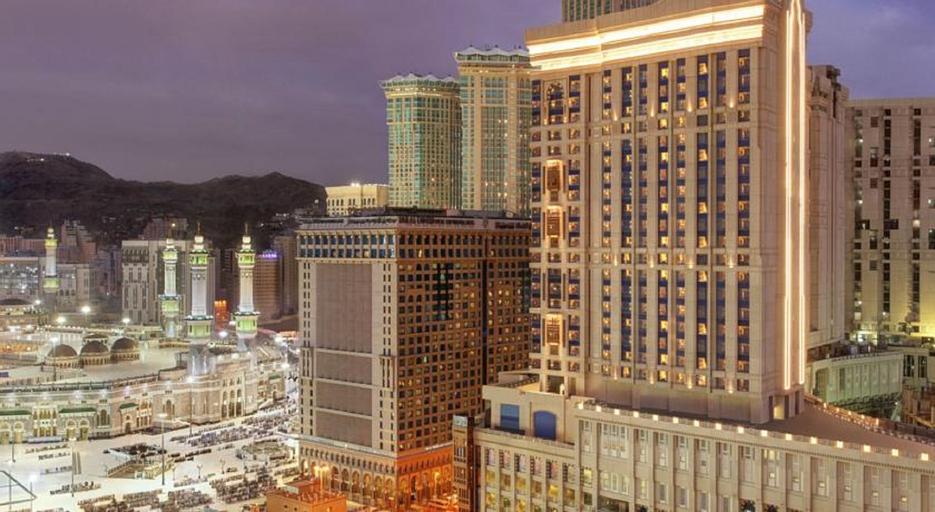 Hilton Suites Makkah,