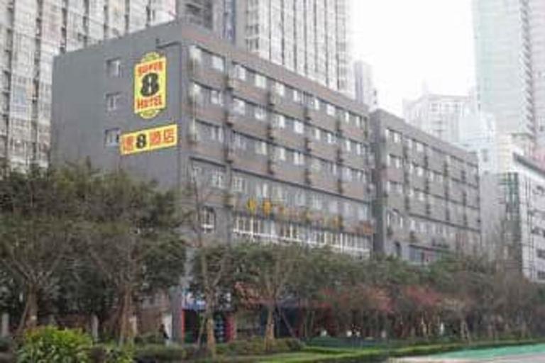 Super 8 Hotel Chongqing Shi Qiao Pu, Chongqing