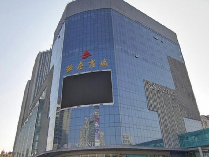 Tujia Sweetome Vacation Apartments - Yantai Yindu New City Plaza, Yantai