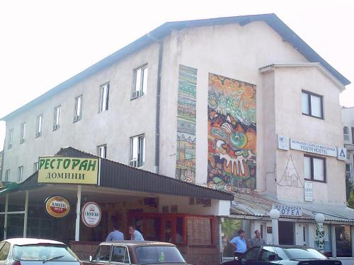 Ferijalen Dom Skopje,