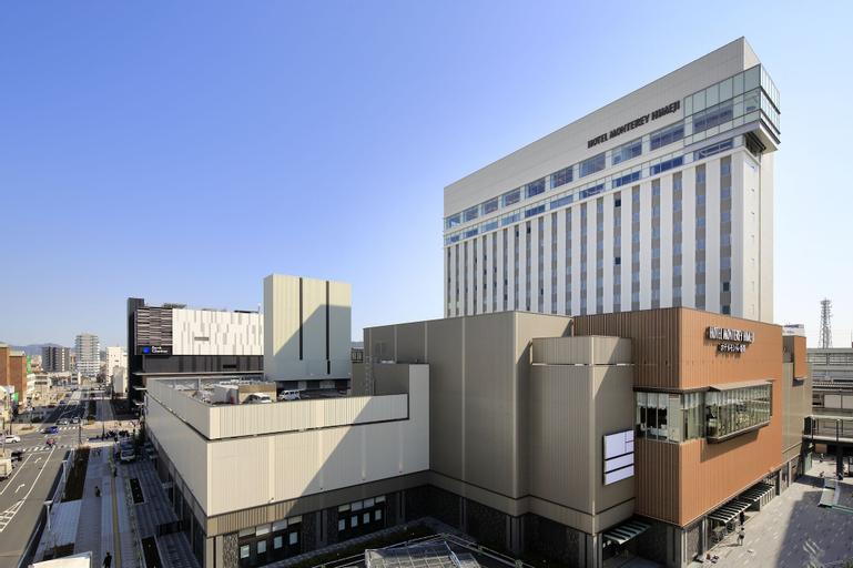 HOTEL MONTEREY HIMEJI, Himeji