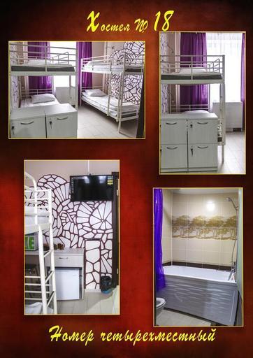 Hotel Nomera, Kirov gorsovet