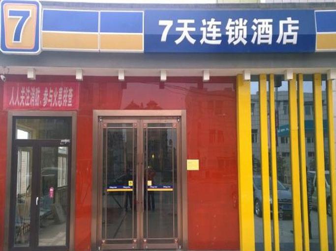 7 Days Inn Dalian Railway North Station Huanan Plaza Branch, Dalian