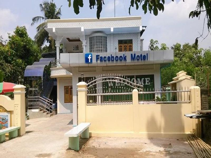 Facebook Motel - Burmese Only, Pegu