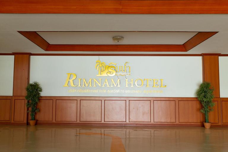 Rimnam Hotel Suk Sawat 70, Phra Pra Daeng