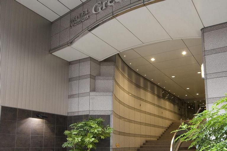 Hotel Premium Green Plus, Sendai