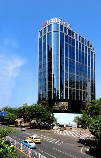 Hoiyue Hotel Xiamen, Xiamen