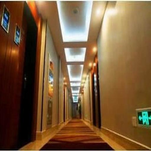 Super 8 Hotel Jintan Dong Huan Er Lu, Changzhou