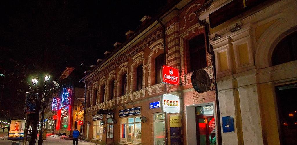 Garnet Hotel, Chelyabinsk gorsovet