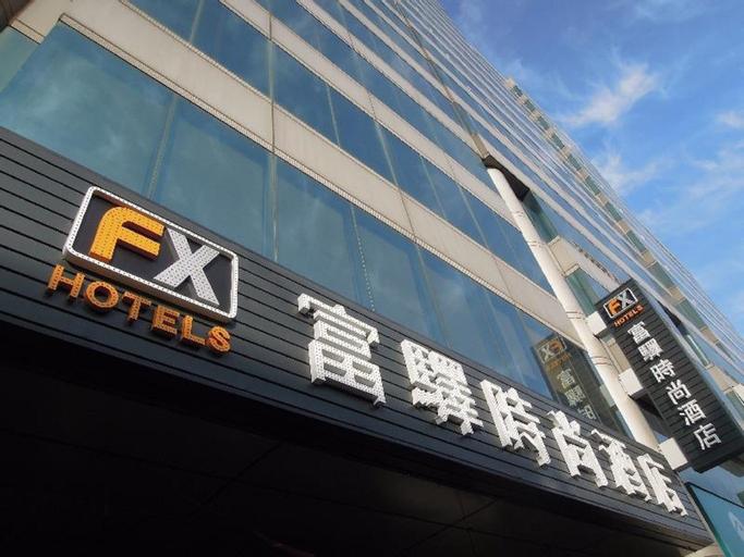 FX Hotel Tainan Minsheng Rd, Tainan