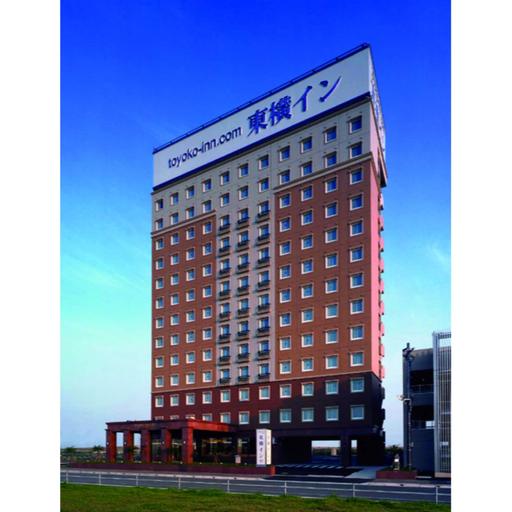 Toyoko Inn Kitakyushu Kuko, Kanda