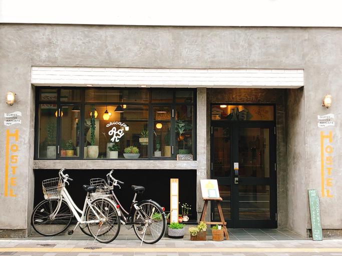 Guesthouse Akicafe Inn, Hiroshima