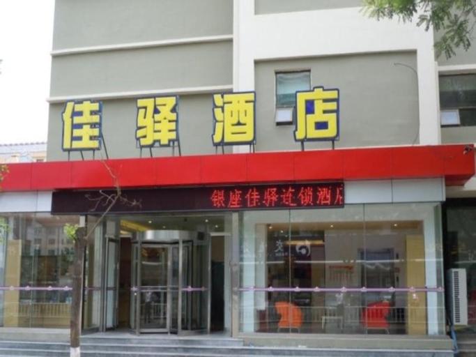 Grace Inn Weihai Wen Deng Wenshan Road, Weihai