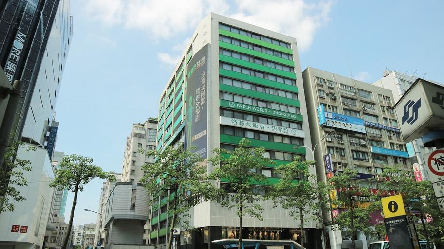 Green World ZhongXiao, Taipei City