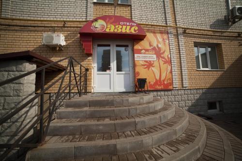 Oazis Hotel, Tambovskiy rayon