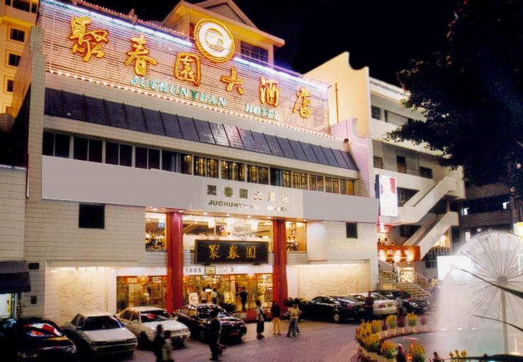 Ju Chun Yuan Hotel, Fuzhou