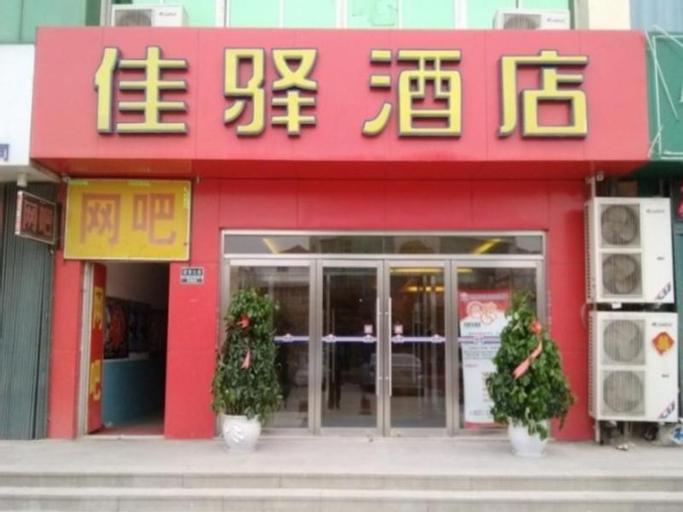 Grace Inn Hotel Yantai Laishan Yingchun Street, Yantai