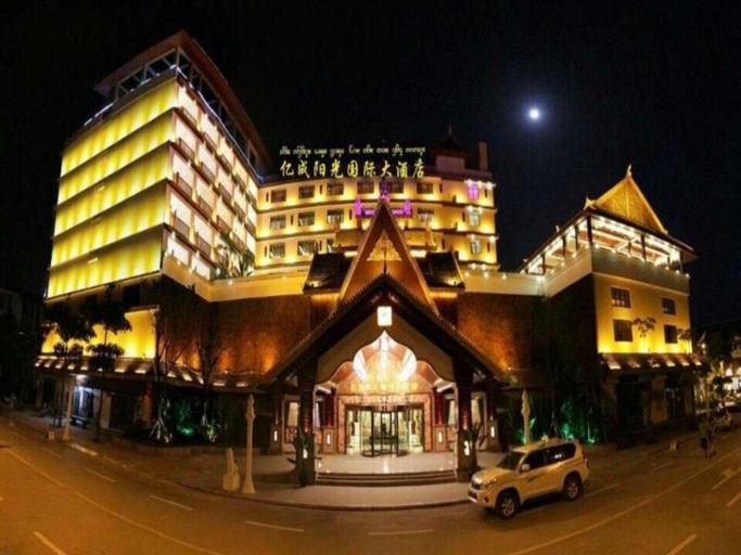 Xishuangbanna Mahasset Eichen Sunshine Kokusai Hotel, Xishuangbanna Dai