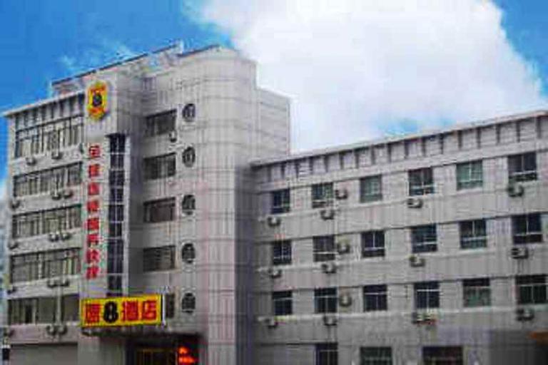 Super 8 Hotel Binzhou Bo Hai Guo Ji, Binzhou