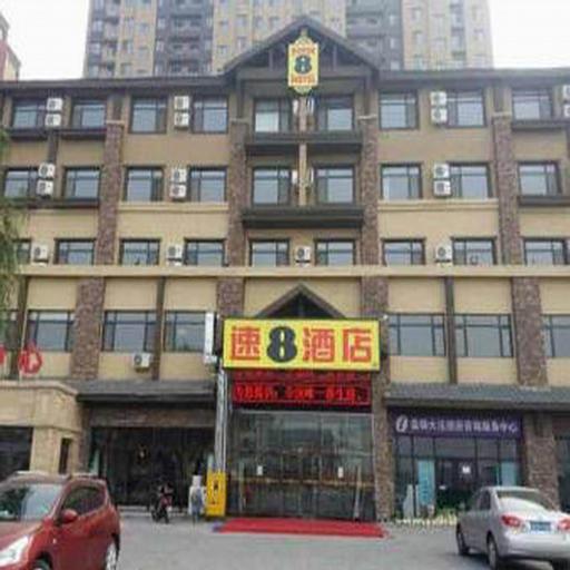 Super 8 Hotel Panjin Da Wa, Panjin