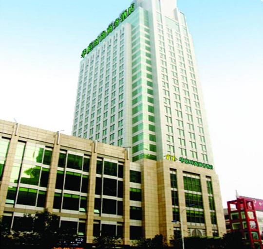 Hoton Hotel, Shijiazhuang