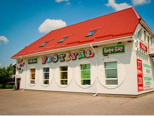 Festival, Korets'kyi